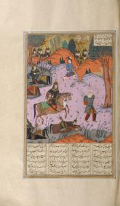 Afrâsiyâb and his forces stop at the Oxus; the old boatman has been tied up.