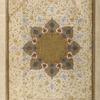 [Frontispiece] Shamsahs = sunburst pattern.