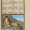 Gayûmars seated, surrounded by wild beasts, including a lion, a tiger, giraffe, and horned deer.