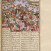 The soldiers of Afrâsiyâb battle the Iranians for the first time.