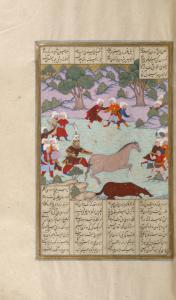 Rustam captures Rakhsh.