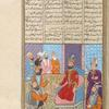 Kay Khusrau enthroned, surrounded by eight courtiers.