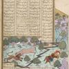 Rustam's First Feat: Rakhsh kills a lion while Rustam sleeps.