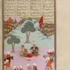 Rustam kneels, grieving before the mortally wounded Suhrâb.