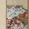 The young Siyâvush, son of Kay Kâ'ûs, on his way from Zâbulistân to his father's court with his army is showered with gold and ambergris by the people.