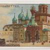 Kremlin and Monastery.