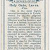 Holy Gate, Lavra.