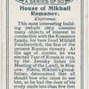 House of Mikhail Romanov.