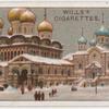 Ipatiyev Monastery.