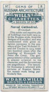 Naval Cathedral.