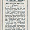 Petrovsky Palace.