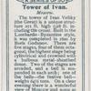 Tower of Ivan.