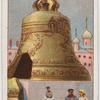 Tsar Bell.