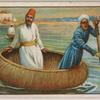 Ferry basket from Bagdad.