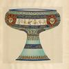 Ancient Persian drinking cup.