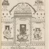 Tab. 20. Budha; Budha; Budha in templo Jagarnat [Juggernaut, Jagannath, or Purî].