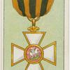 The Order of St. George (Russia).