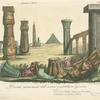 Diversi monumenti dell' antica architettura Egiziana.