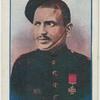 Naik Darwan Sing Negi, V.C.