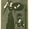 Depiction of Athena and Athena Promachos from a Panathenaic amphora
