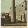 Luxor.  Obelisque de Tothmes Ier.