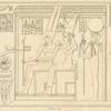 Rhamsès le Grand fait des offrandes aux divinités Ammon-Ra, Mouth et Chôns-Lunus.  Le roi Rhamsès I-er est à leur suite.