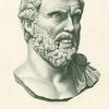 The emperor Pupienus Maximus