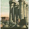 Luxor.  Colonnades.