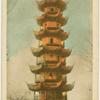 China, Shanghai. Pagoda.