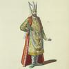Habit of the Ast-chi-Bachi, Officer of the Janesaries, & superintendant of their kitchen. Cuisinier et officier des Janissaires 1700.