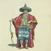 Habit of an ambassador from China, in 1749. Ambassadeur Chinois.