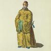 Emperor of China in his robes, in 1700. L'empereur de la Chine.
