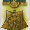Bronze Star. (Khedive's) Egypt.