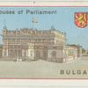 Houses of Parliament - Bulgaria.