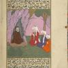 'Abd-Allâh ibn Ubayy of the 'Awf tribe and two friends sit before the cave of a hermit priest and question him about Muhammad.