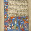 Muhammad, mounted on Burâq accompanied by Jibrîl and host angels, rises to the heavens on his way to al-Masjid al-Aqsâ