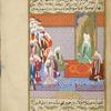Muhammad, seated before a mihrab made of inlaid wood, talks to the leaders of the Kindah tribe.