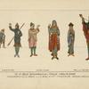 IXe Xe siècle personnages de l'epoque Carolingienne. Miniatures d'un bible, a la biblioth[èque] Mazarine dessins inédits.