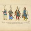 Janissaire, chef-archer, comandant, et bourreau Turc. XVe  XVIe siècle. Miniatures inédites la Bibliot[hèque] de Parme.