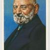 William Hagland, engine driver.