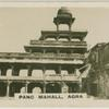 Panc Mahall, Agra.