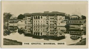 Deeg. The Ghopal Bhawan.