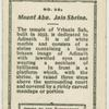 Mount Abu.  Jain Shrine.