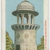 Agra.