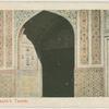 l'timad-ud-daula's tomb.