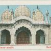 Moti Masjid.