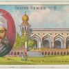 Mecca Musjid. Hyderabad.