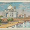 The Taj Mahal. Agra.