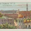 Imambara, Lucknow.