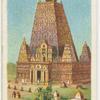 Budh Gya, India.